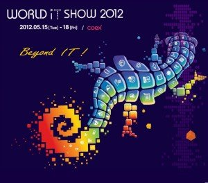 world IT show