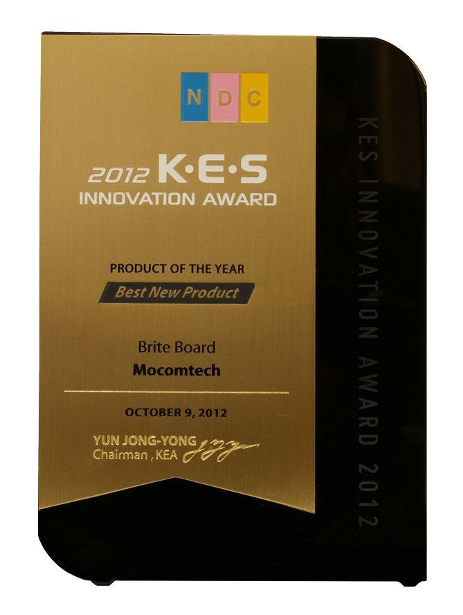 kes innovation award