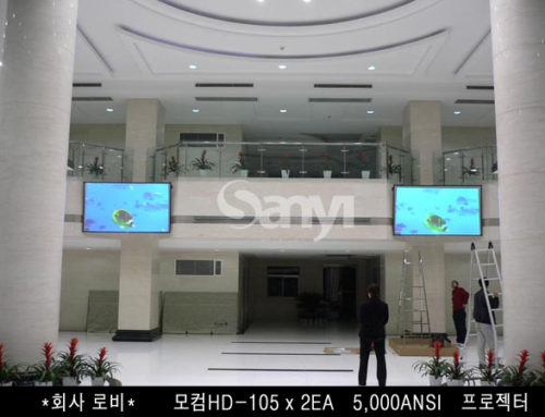 "Ultra High Gain Projection Screen ""Solstice"" in Lobby"