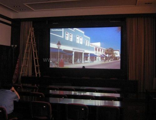 "Ultra High Gain Projection Screen ""Solstice"" installation"