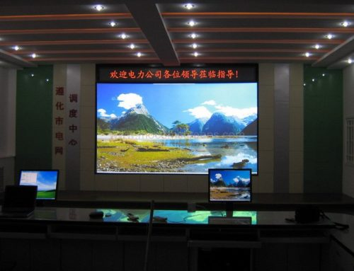 "Conference room – Bright projection screen ""Solstice"""