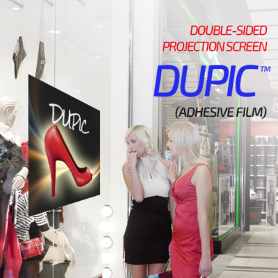 "adhesive film screen ""dupic"""