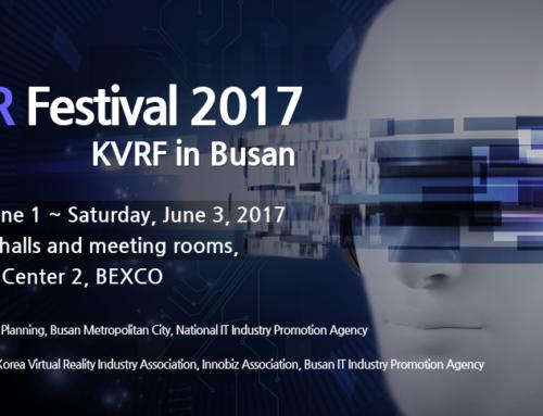 [Event] Busan VR Festival 2017