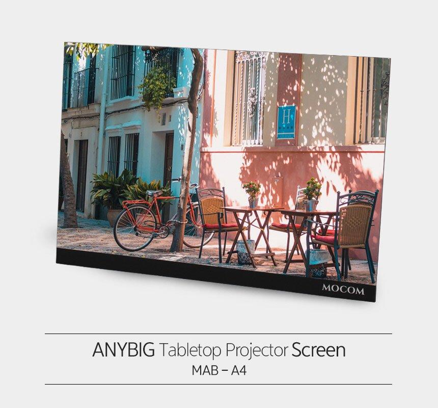 Portable projection screen Pico screen